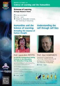 20141231_website_sol_humanities
