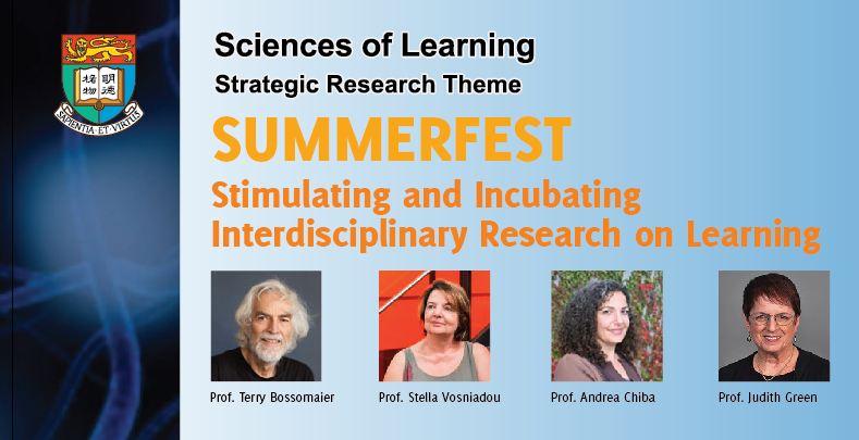summerfest_banner